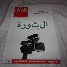 Cinéma: CAHIERS DU CINEMA Nº 44. OLIVIER ASSAYAS. MONTXO ARMENDARIZ. JEAN RENOIR. NUMERO EXTRAORDINARIO.. Lote 50403075