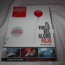 Cinéma: CAHIERS DU CINEMA Nº 22. VUELO DEL GLOBO ROJO. HAYAO MIYAZAKI. PONYO EN EL ACANTILADO.. Lote 50403135
