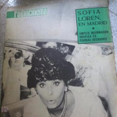 Cine: REVISTA CINE RADIOCINEMA SOFIA LOREN EN MADRID AÑO 60. Lote 50628892