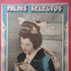 Cine: FILMS SELECTOS. AÑO IV. Nº 149. 1933.. Lote 50819771