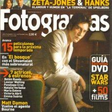 Cine: REVISTA FOTOGRAMAS JAVIER BARDEN Nº 1931 SEPTIEMBRE 2004. Lote 51590649