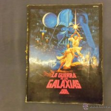 Cine: LA GUERRA DE LAS GALAXIAS. REVISTA SOBRE LA PRODUCCION DE LA PELICULA. 1977. Lote 51611875