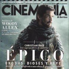 Cine: CINEMANIA N. 231 DICIEMBRE 2014 - EN PORTADA: EXODUS, DIOSES Y REYES (NUEVA). Lote 207211551