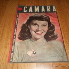 Cine: CÁMARA REVISTA CINEMATOGRÁFICA ESPAÑOLA Nº 14 NOIEMBRE 1942 PAULETTE GODARD. Lote 51797630