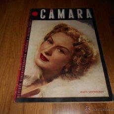 Cine: REVISTA DE CINE CAMARA Nº 25 OCTUBRE 1943 MARTA SANTAOLALLA JOAN BENNETT DECLARACIONES HEDY LAMARR. Lote 51798384
