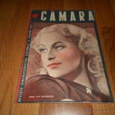 Cine: REVISTA DE CINE CAMARA Nº 17 1943 IRENE VON MEYENDORF JOAN FONTAINE Y O. DE HAVILLAND. Lote 51798698