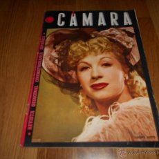 Cine: CAMARA. REVISTA QUINCENAL Nº 32 MAYO DE 1944 LUCHY SOTO MICKEY ROONEY PEGGY MALEY GARY COOPER. Lote 51804838