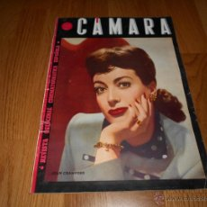 Cine: REVISTA DE CINE CAMARA Nº58 JUNIO 1945 JOAN CRAWFORD FRED MAC MURRAY . Lote 51812258