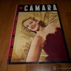 Cine: CAMARA. REVISTA CINEMATOGRÁFICA Nº59 JUNIO 1945 JOAN WINFIELD DOLORES DEL RIO Y GALLITO GARY COOPER. Lote 51816391