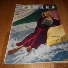 Cine: CAMARA. REVISTA CINEMATOGRÁFICA Nº172 MARZO 1950 VIRGINIA MAYO JOAN GREENWOOD . Lote 51895813