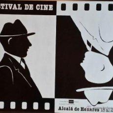 Cine: CARTEL FESTIVAL DE CINE ALCALÁ, 1988. Lote 51981830