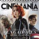 Cine: CINEMANIA N. 236 MAYO 2015 - EN PORTADA: LOS VENGADORES, LA ERA DE ULTRON (NUEVA). Lote 86670847