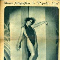 Cine: MUSEO FOTOGRÁFICO DE POPULAR FILM - S/F.- GRETA GARBO. Lote 52150730