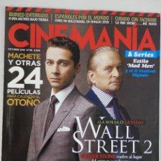 Cine: REVISTA CINEMANÍA Nº 181 OCTUBRE 2010. Lote 52401345