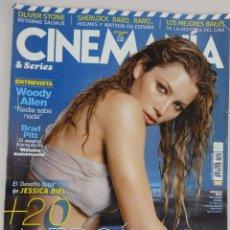 Cine: REVISTA CINEMANÍA Nº 204 SEPTIEMBRE 2012. Lote 52401873