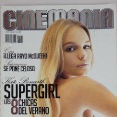 Cine: REVISTA CINEMANÍA Nº 130 JULIO 2006. Lote 52401933