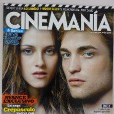 Cine: REVISTA CINEMANÍA Nº 169 OCTUBRE 2009. Lote 52401988