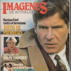 Cine: IMÁGENES DE ACTUALIDAD Nº 108, OCTUBRE 1992 ,. Lote 241444440