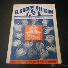 Cine: EL RUGIDO DEL LEON - NUMERO EXTRAORDINARIO DE 1936 - JOYAS DEL SEPTIMO ARTE EN EL INTERIOR. Lote 52640178