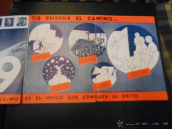 Cine: EL RUGIDO DEL LEON - NUMERO EXTRAORDINARIO DE 1936 - JOYAS DEL SEPTIMO ARTE EN EL INTERIOR - Foto 3 - 52640178