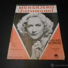 Cine: MENSAJERO PARAMOUNT - REVISTA ORIGINAL DE MARZO ABRIL DE 1932. Lote 52664877