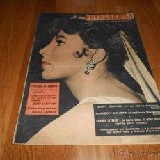 Cine: FOTOGRAMAS Nº 650 (12 MAYO 1961) JOAN COLLINS, SANDRA LE BROCO, GARY COOPER, CANNES. Lote 52748680