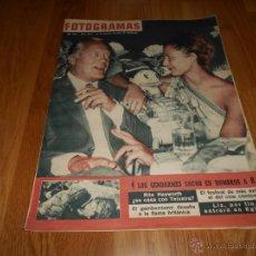 Cine: FOTOGRAMAS Nº 663 11 AGOSTO 1961 ( REX HARRISON BRIGITTE BARDOT MARILYN Y OTROS. Lote 52748805