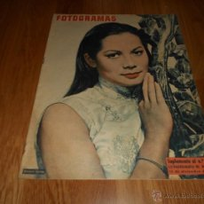 Cine: REVISTA FOTOGRAMAS NUMERO 681 EXTRAORDINARIO 15 12 1961 TRES DE LA CRUZ ROJA RARA. Lote 52749594