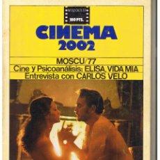 Cinema: CINEMA 2002. Nº 32. MARIAN. EDITOR MIGUEL J. GOÑI. OCTUBRE 1977. (Z6). Lote 53045970