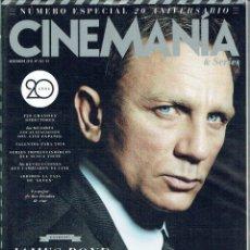 Cine: CINEMANÍA 242. NOVIEMBRE 2015. Lote 53527606