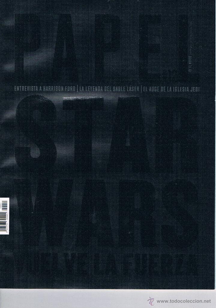 REVISTA PAPEL MAGAZINE EL MUNDO PORTADA STAR WARS (Cine - Revistas - Otros)