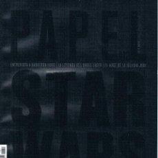Cine: REVISTA PAPEL MAGAZINE EL MUNDO PORTADA STAR WARS . Lote 53811422