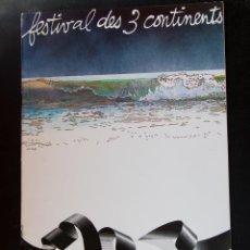 Cine: FESTIVAL DES 3 CONTINENTS - NANTES - 1980 - CATALOGO OFICIAL. Lote 53885260