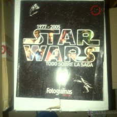 Cine: SUPLEMENTO FOTOGRAMAS - TODO SOBRE STAR WARS 1977-2005. Lote 54163251