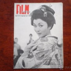 Cine: FILM IDEAL N°33.EIKO ANDO. Lote 54210007