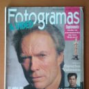 Cine: FOTOGRAMAS Nº 1796. ABRIL 1993.. Lote 54765877