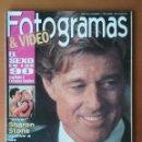 Cine: FOTOGRAMAS Nº 1798. JUNIO 1993.. Lote 54765905