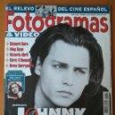 Cine: FOTOGRAMAS Nº 1822. AGOSTO 1995.. Lote 54766042
