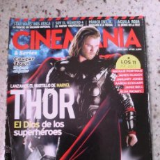 Cine: CINEMANIA Nº 187. THOR. STAR WARS. Lote 55093681