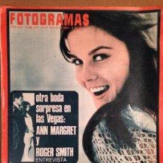 Cine: REVISTA FOTOGRAMAS - 19 DE MAYO 1967- PORTADA CANNES 67. Lote 56285972
