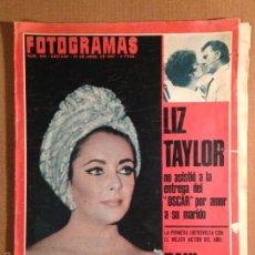 Cine: REVISTA FOTOGRAMAS - 21 DE ABRIL 1967 - ENTREVISTA PAUL SCOFIELD. Lote 56286155