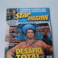 Cine: STAR FICCION Nº NUMERO 1 - EDICIONES ZINCO. Lote 56686588