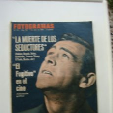 Cine: REVISTA FOTOGRAMAS Nº 911, 1-04-1966, PORT. SEAN CONNERY. Lote 57189913