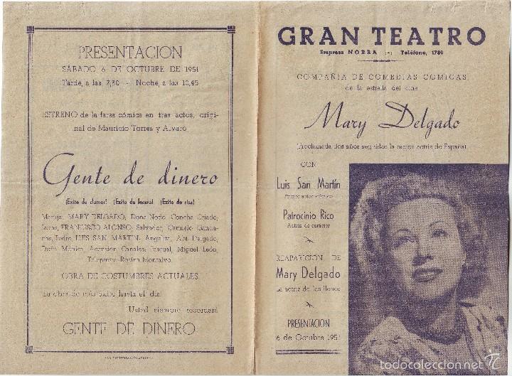 GRAN TEATRO DE CÁCERES OBRA GENTE DE DINERO MARY DELGADO 1951 (Cine - Revistas - Otros)