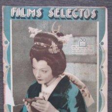 Cine: FILMS SELECTOS Nº 149. 1933. KAY FRANCIS, CLARK GABLE, SYLVIA SIDNEY, MADGE EVANS, DIANA WYNYARD.. Lote 57791457