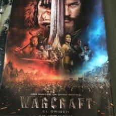 Cine: 'WARCRAFT - EL ORIGEN'. PUBLICIDAD EN PRENSA. NUEVO.. Lote 57814797