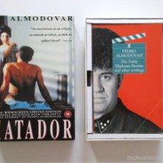 Cine: PEDRO ALMODÓVAR, AUTÉNTICA RAREZA, VHS EDICIÓN INGLESA, LIMITADA Y NUMERADA. MATADOR Y PATTY DIPHUSA. Lote 57855521