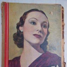 Cinema: CINEGRAMAS. REVISTA SEMANAL. AÑO II, NÚM 23, 17 FEBRERO 1935. Lote 58603895
