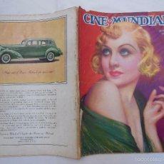 Cinéma: CINE MUNDIAL. REVISTA MENSUAL ILUSTRADA. DICIEMBRE 1935. Lote 58654939