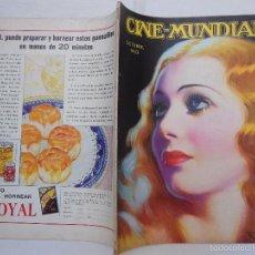 Cinéma: CINE MUNDIAL. REVISTA MENSUAL ILUSTRADA. OCTUBRE 1933. Lote 58655434